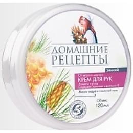 """Домашние рецепты крем для рук """"Зимний"""" от ветра и мороза, 120 мл"""