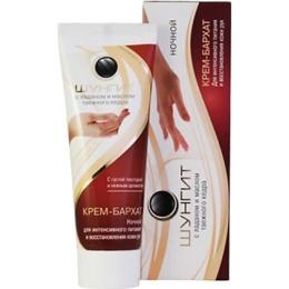 """Природная Аптека крем-бархат для рук для интенсивного питания и восстановления кожи """"Шунгит"""" ночной, 75 мл"""