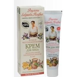Рецепты бабушки Агафьи крем для лица, ночной, восстанавливающий, для нормальной и комбинированной кожи, 40 мл