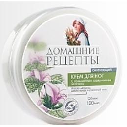 """Домашние рецепты крем для ног """"Смягчающий"""", 120 мл"""