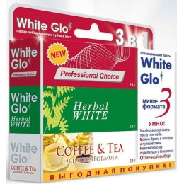 White Glo набор мини-упаковок зубных паст 3 шт, по 24 г