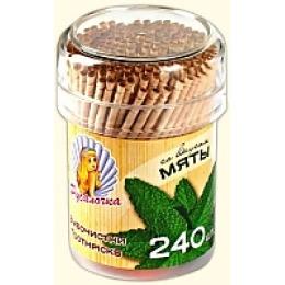 Русалочка зубочистки со вкусом мяты, 240 шт
