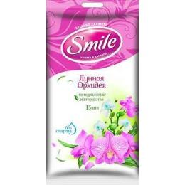 """Smile влажные салфетки """"Лунная орхидея"""", 20 шт"""