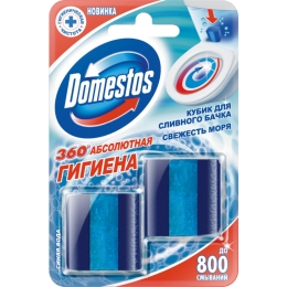 """Domestos чистящий кубик для унитаза """"Свежесть моря"""", 2 * 50 г"""