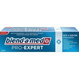 """Blend-a-med зубная паста """"Pro Expert. Все в одном. Отбеливание"""", 100 мл"""