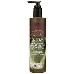 """Planeta Organica шампунь """"Мароканский"""" очищающий для всех типов волос, 280 мл"""
