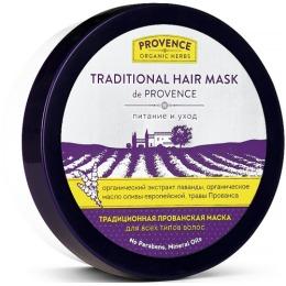 "Provence Organic Herbs маска для волос ""Традиционная. Питание и уход"", 220 мл"