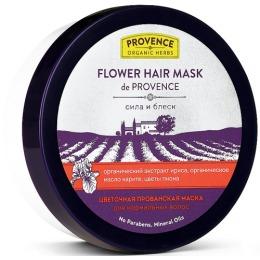 "Provence Organic Herbs маска для волос ""Цветочная. Сила и блеск"", 220 мл"