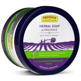 "Provence Organic Herbs мыло ""Растительное"", 400 г"