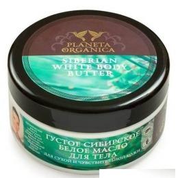 """Planeta Organica масло для тела """"Сибирское"""" для сухой и чувствительной кожи, 300 мл"""
