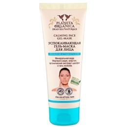 """Planeta Organica гель-маска для лица """"Dead Sea. Успокаивающая"""", 75 мл"""