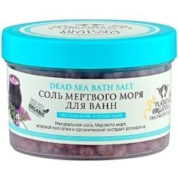 """Planeta Organica соль мертвого моря для ванн """"Dead Sea. Расслабление и релаксация"""", 450 мл"""