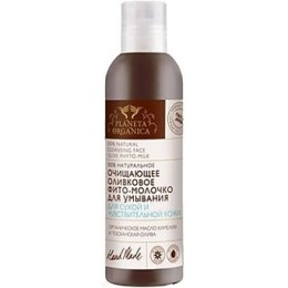 """Planeta Organica фито-молочко """"Очищающее"""" для сухой и чувствительной кожи, 200 мл"""