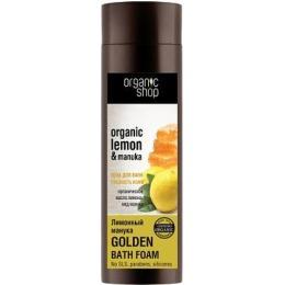 "Organic Shop пена для ванн ""Лимонный манука"", 500 мл"