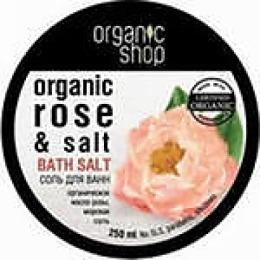 """Organic Shop соль для ванн """"Дикая роза"""", 250 мл"""