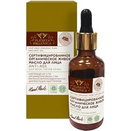 """Planeta Organica масло для лица """"Anti-age"""" для всех типов кожи, 30 мл"""