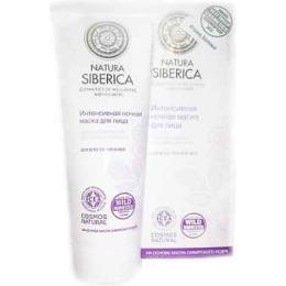 "Natura Siberica маска для лица ""Extra"" ночная, 75 мл"