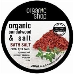 "Organic Shop соль для ванн ""Красный сандал"", 250 мл"