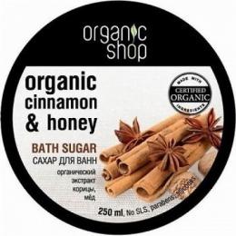 """Organic Shop сахар для ванн """"Цейлонская корица"""", 250 мл"""