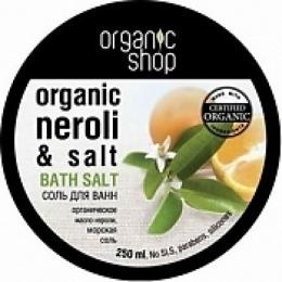 """Organic Shop соль для ванн """"Цветы апельсина"""", 250 мл"""