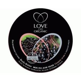 """Love 2 mix Organic масло для тела """"Асаи и чёрная икра"""", 250 мл"""
