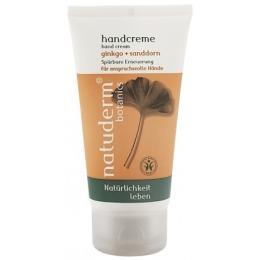 """Natuderm Botanics крем для рук """"Гинкго и облепиха"""" для зрелой и требовательной кожи, 75мл"""