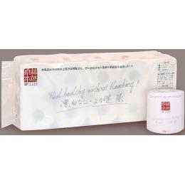 Izumi Hayashi туалетная бумага 3-х слойная