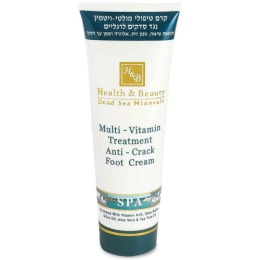 "Health Beauty крем для ног ""Мультивитаминный"" против трещин, 250 мл"