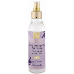 "Health Beauty масло для тела ""Лаванда"" укрепляющее, 150 мл"