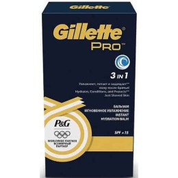 """Gillette бальзам после бритья 3 в 1 """"Fusion ProGlide Gold. Мгновенное увлажнение spf-15"""", 50 мл"""