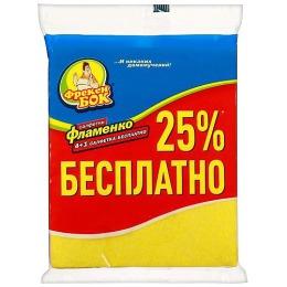 "Фрекен Бок салфетка для уборки ""Фламенко"" вискозная, 5 шт"