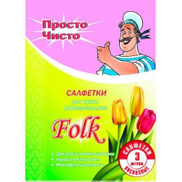 "Я самая салфетка ""Фольк"" для уборки, 3 шт"