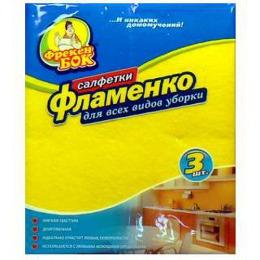 "Фрекен Бок салфетка ""Фламенко"" для уборки вискозная, 3 шт"