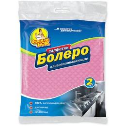 """Фрекен Бок салфетка """"Болеро"""" для уборки целлюлозная, 2 шт"""