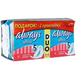 "Always прокладки ""Ultra sensitive super plus duo"" гигиенические, 16 шт"