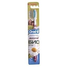 """Oral-B зубная щетка """"3 Expert. Натуральная Свежесть"""" средней жесткости"""