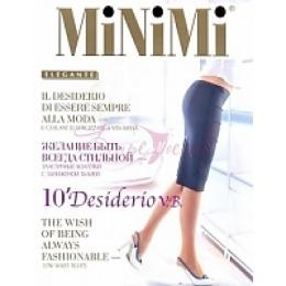 """Minimi колготки """"Desiderio 10 vb"""" fumo"""