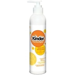 Kinder молочко нежное для чувствительной кожи, 250 мл