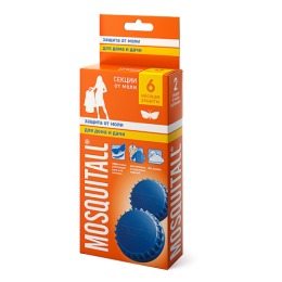 """Mosquitall секция инсектицидная """"Подвесная  защита от моли без запаха"""", 2 шт"""