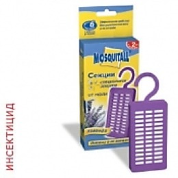 """Mosquitall секция инсектицидная """"Специальная защита от моли без запаха"""", 2шт"""