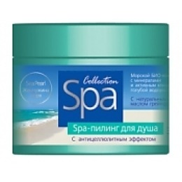 Fratty spa-пилинг для душа с антицеллюлитным эффектом, 300 мл
