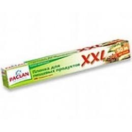 """Paclan пленка полиэтиленовая """"Paclan xxl"""" в коробке 50 м х 29 см"""
