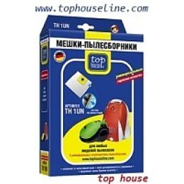 Top House мешки-пылесборники универсальные 3 шт