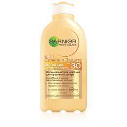 "Garnier молочко сияние и защита ""Ambre solaire"" spf30 200 мл"