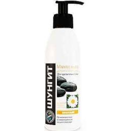 """Fratty мыло мягкое для чувствительной кожи """"Дерматологическое питательное"""" шунгит 300 мл"""