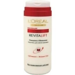 "L'Oreal молочко очищающее ""Dermo-expertise"", 200 мл"