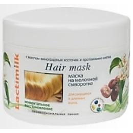 Lactimilk маска для секущихся волос, 500 мл