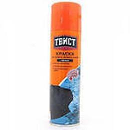 Twist краска для замши  аэрозоль, 250 мл