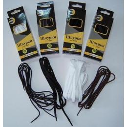 Kaps шнурки круглые, вощенные, тонкие, черные, 100 см