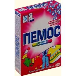 """Пемос стиральный порошок """"Детский"""" атомат, 350 г"""